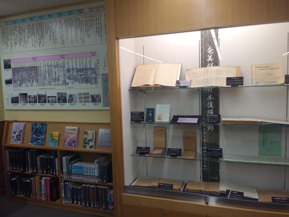 鹿児島県立奄美図書館2階の郷土コーナー