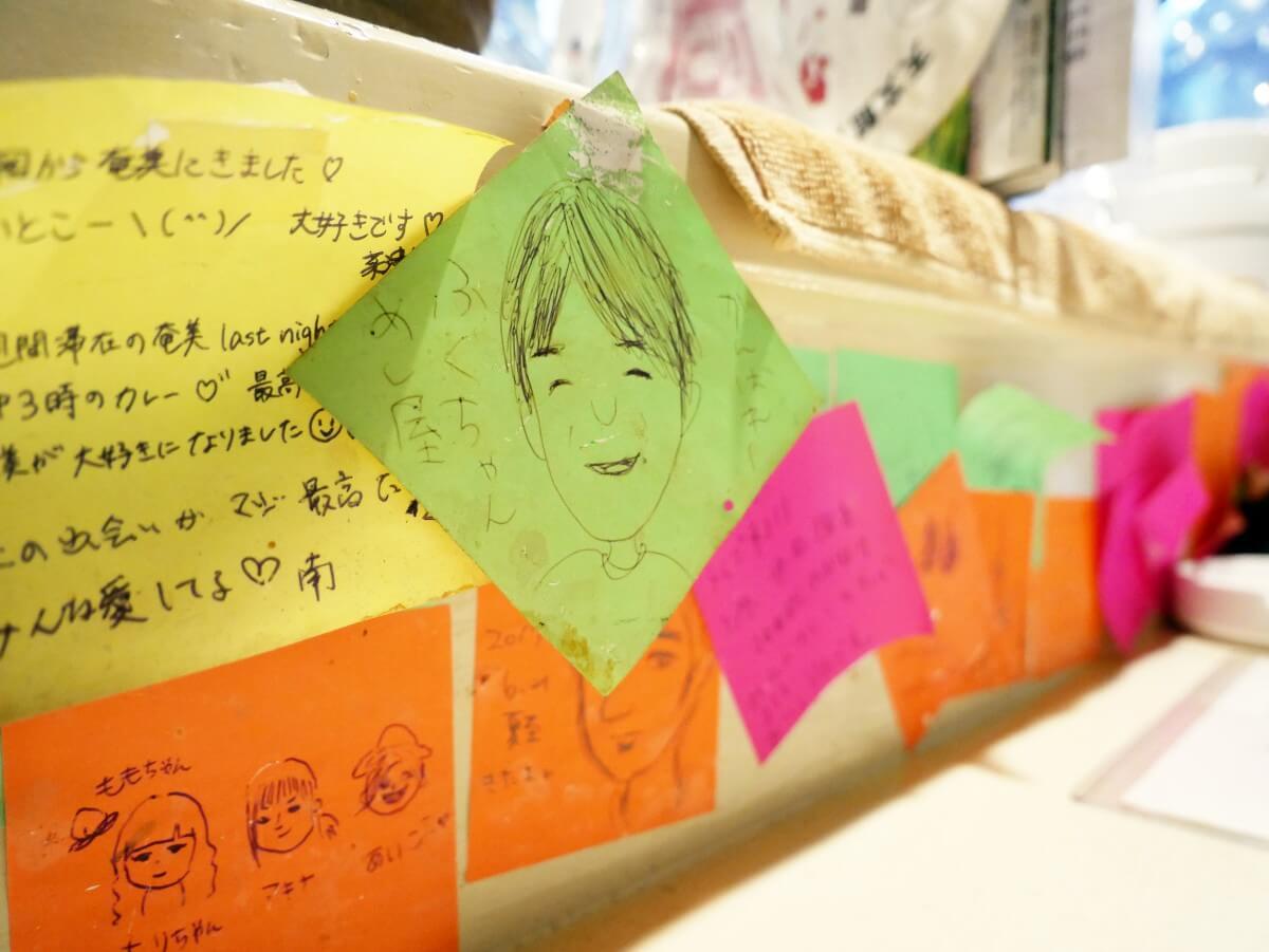 【奄美大島】「~Diningめし屋~ふくちゃん」付箋に書かれた店主の似顔絵