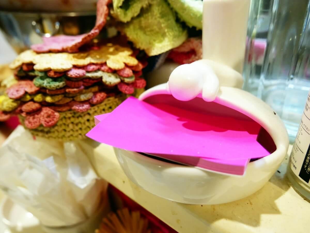 「~Diningめし屋~ふくちゃん」ピンクの付箋