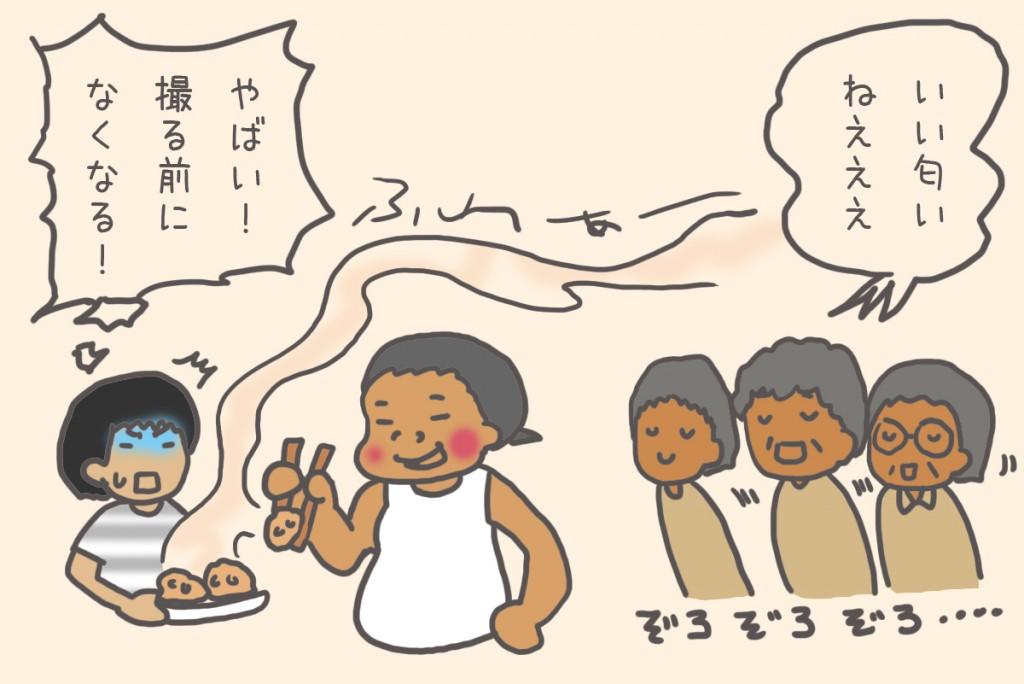 illust3-2