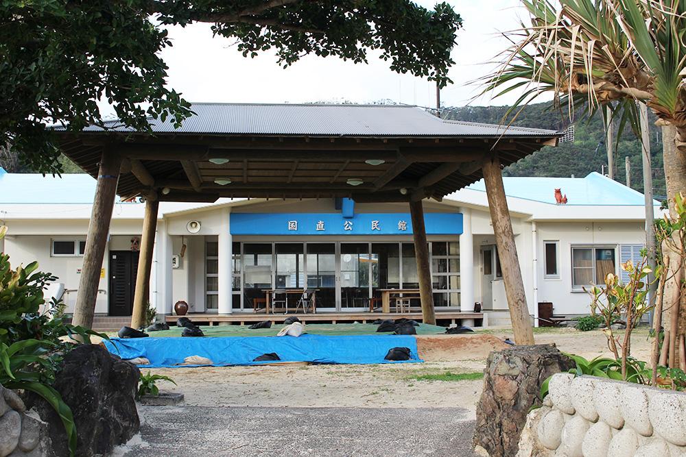 大和村国直(くになお)集落の公民館外観