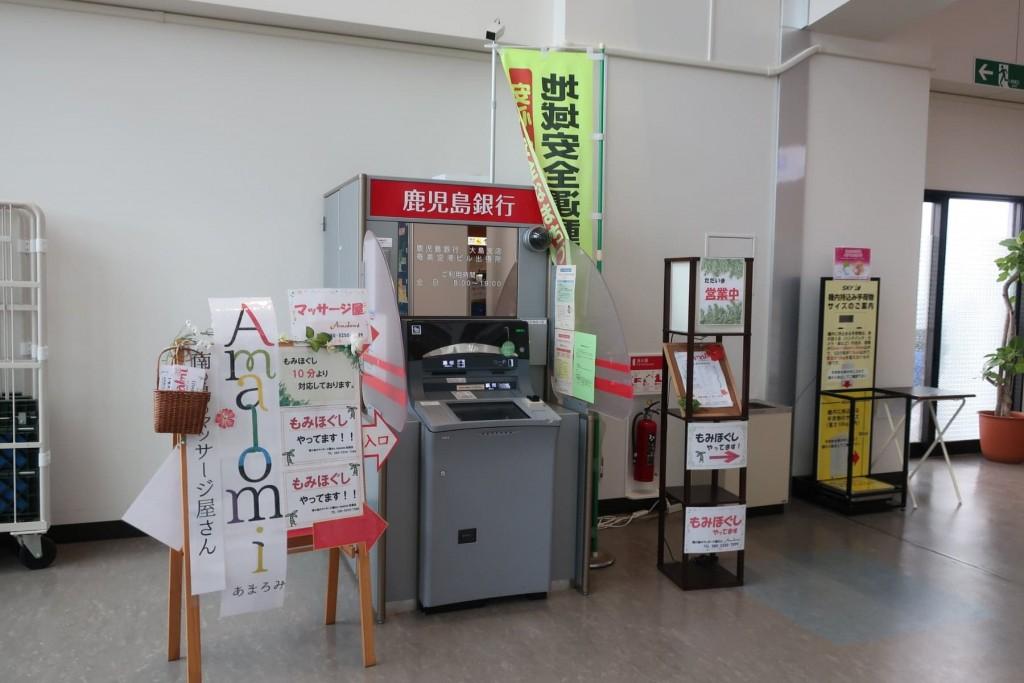 奄美大島空港内にある鹿児島銀行ATM