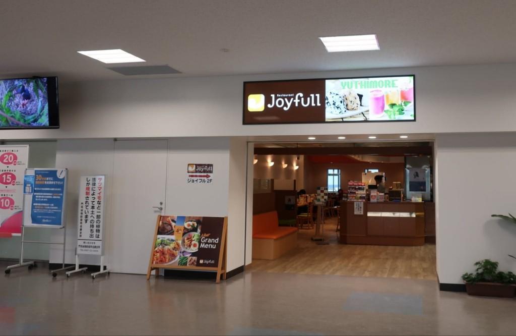 奄美大島空港2階のJoyfullと送迎デッキ入り口とベビーケアルーム