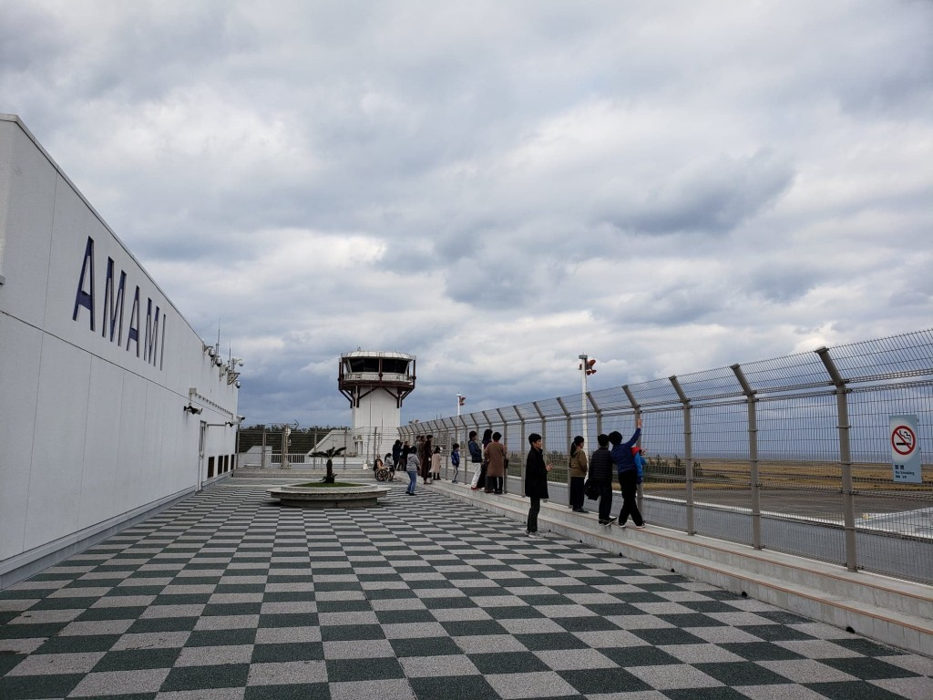 奄美大島空港の展望デッキ