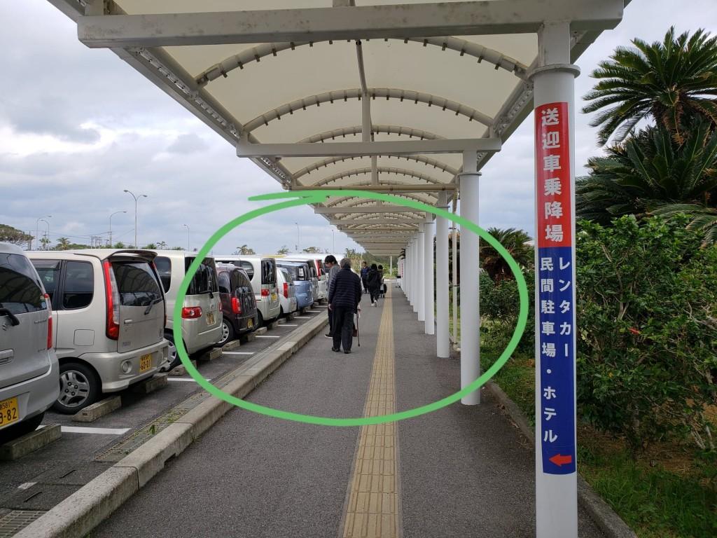 奄美大島空港の一般人・シャトルバスの送迎所