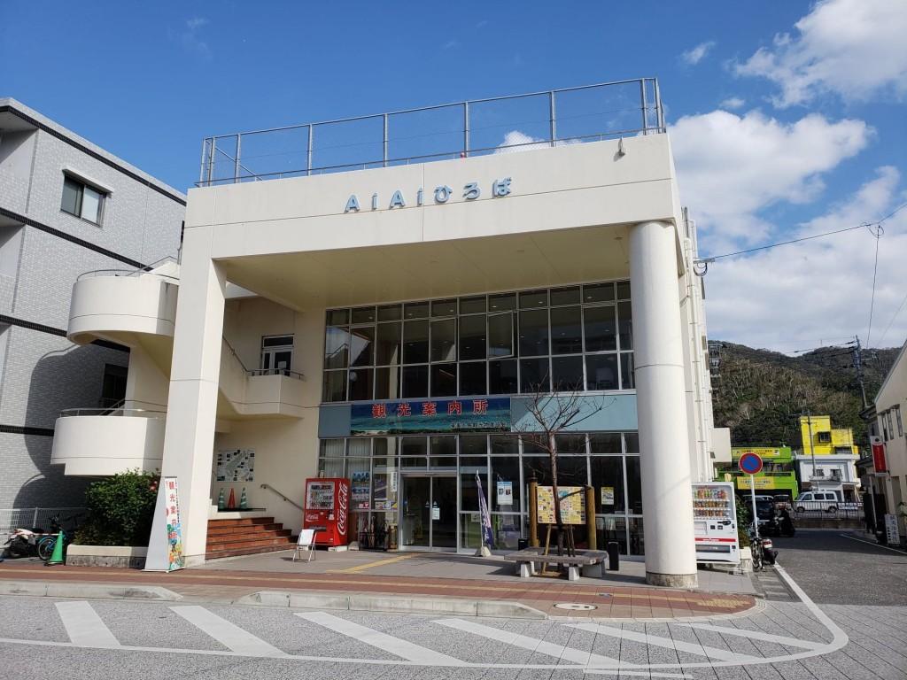 地元民が集う奄美AiAi広場