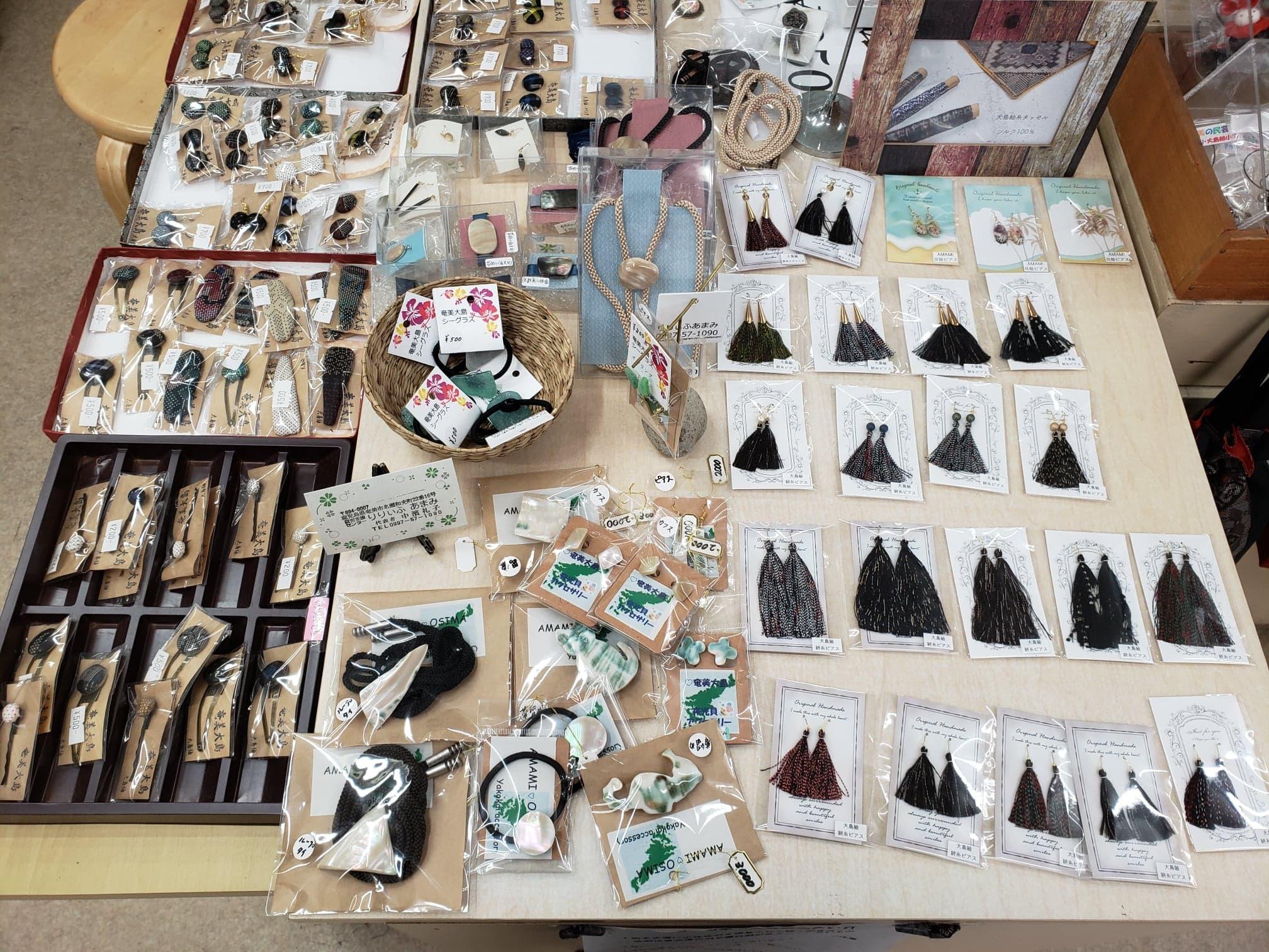 大島紬のファッション雑貨