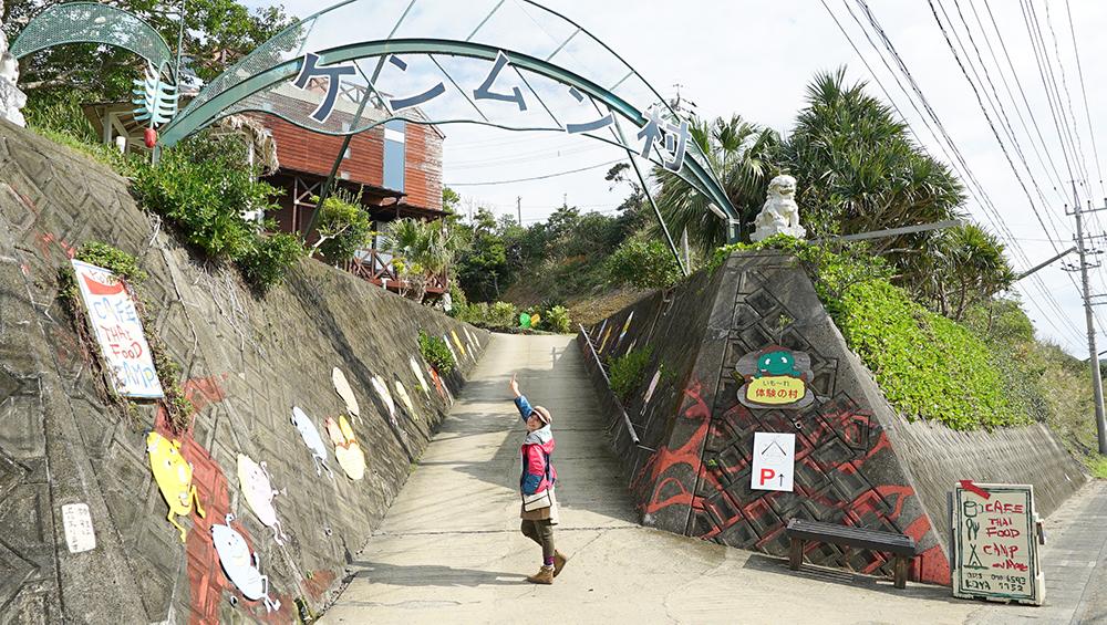 奄美大島のキャンプ場OUTDOOR SPASE KOYA入口