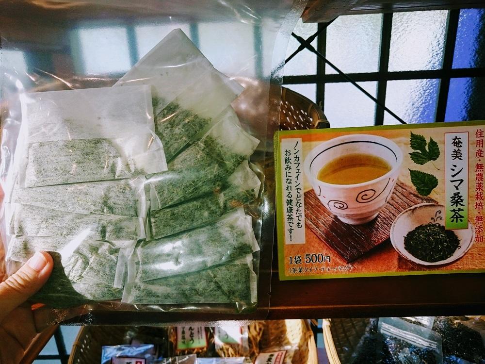 奄美大島住用産の無農薬栽培で無添加のシマ桑茶