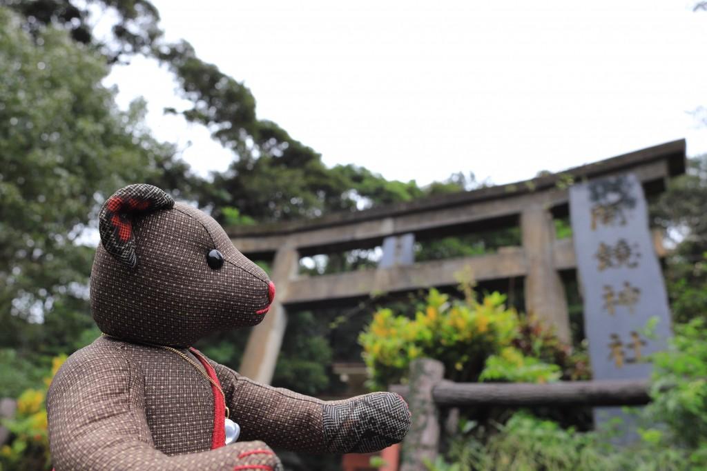 大和村ひらとみ神社の鳥居
