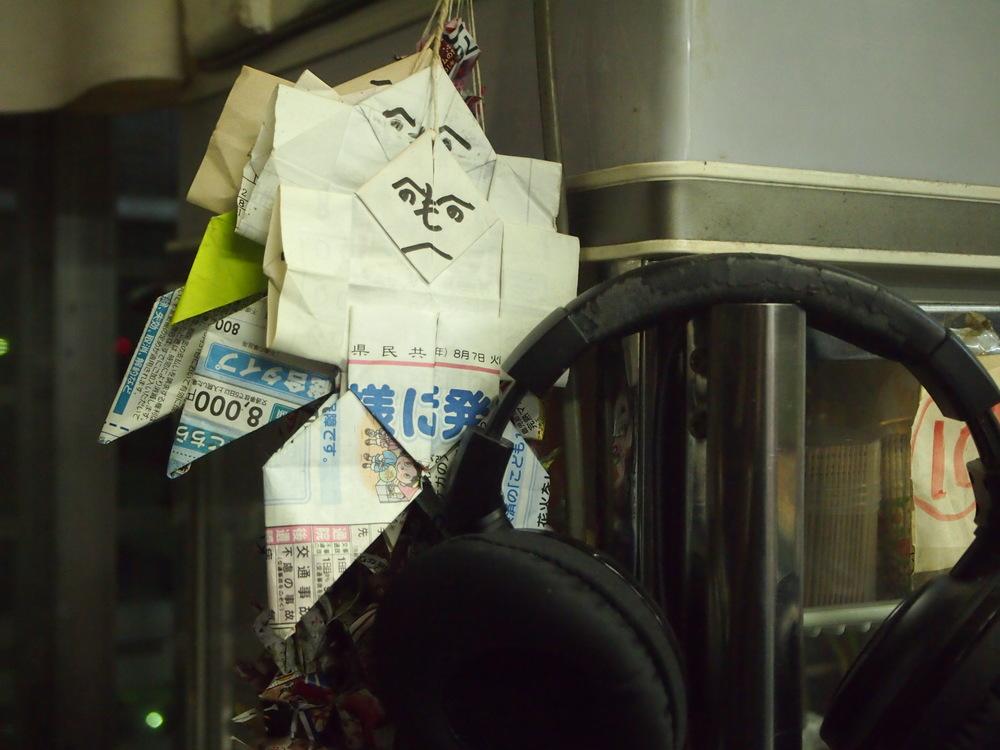 喫茶シャークに飾られた折り紙のヤッコさん