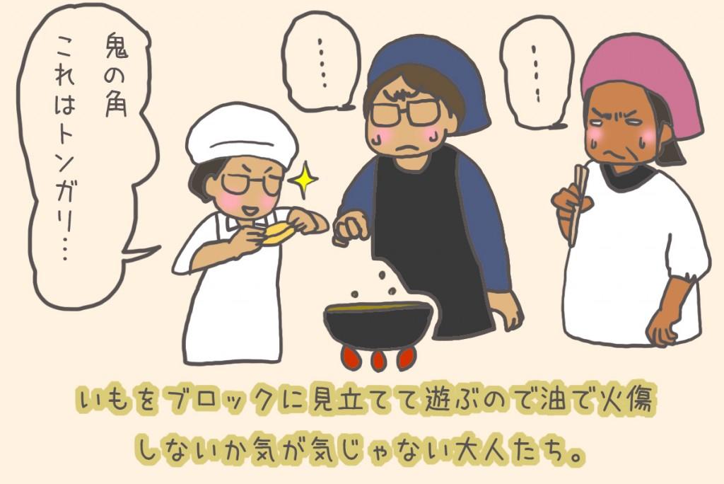 illust5-3