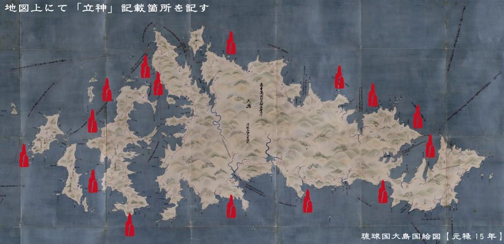 奄美大島の立神(たちがみ)の地図