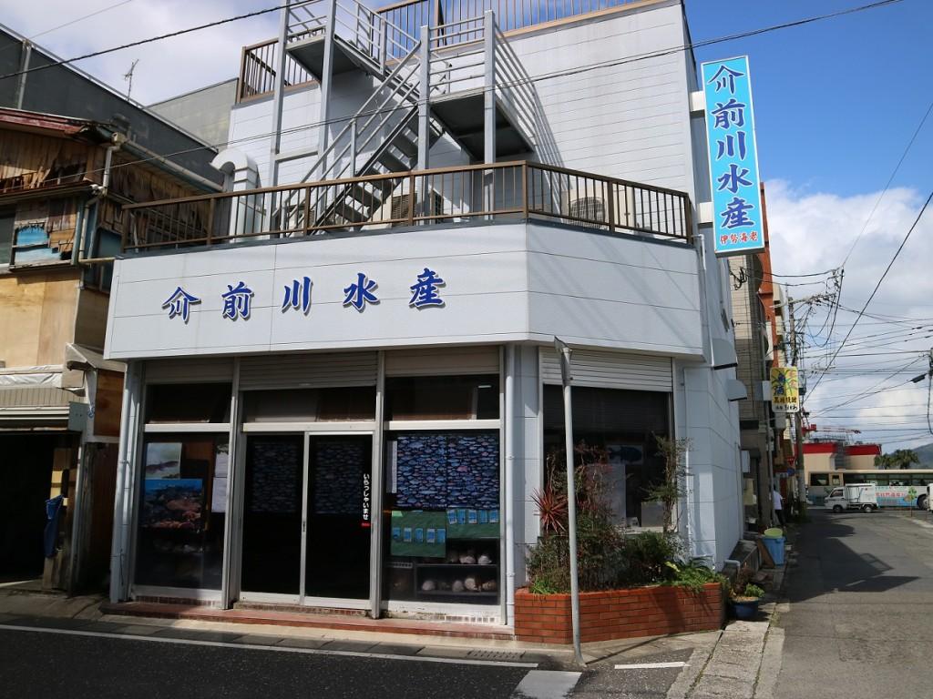 奄美 前川水産