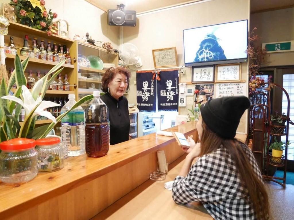 奄美屋仁川小料理屋たんぽぽのカウンター