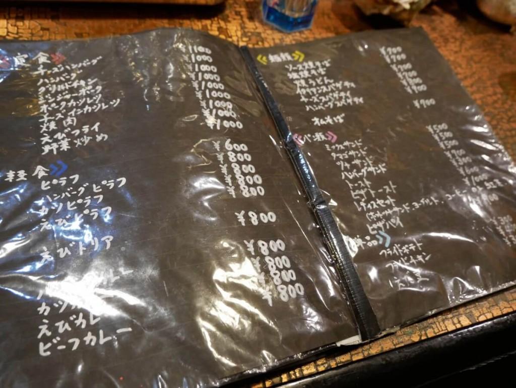 奄美の老舗喫茶店カフェテラス貴望のメニュー