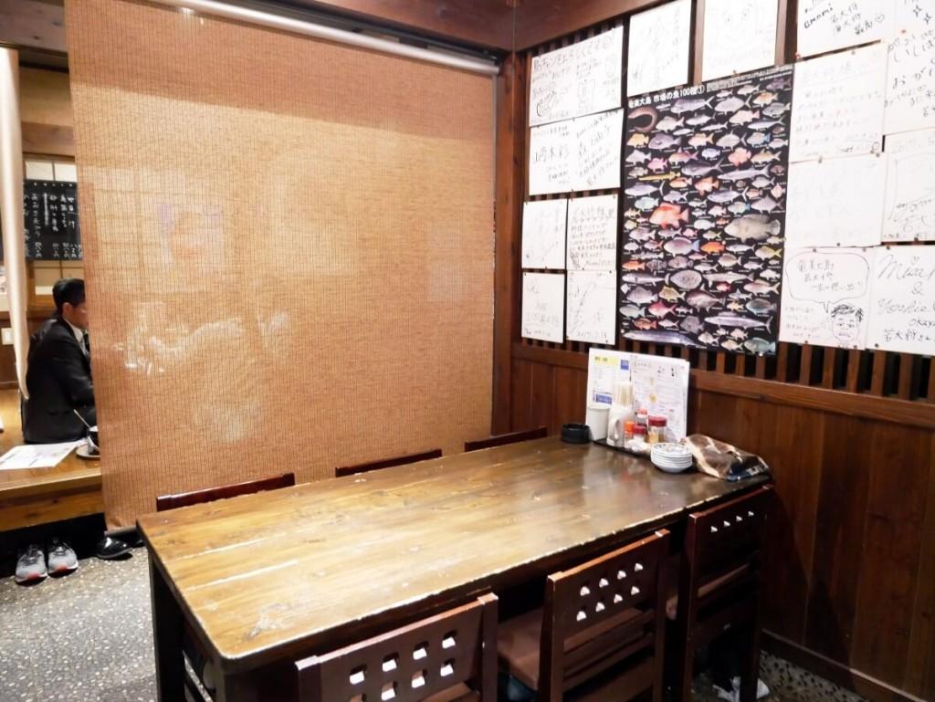 奄美大島の居酒屋若大将店内写真