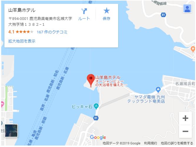 yagijima