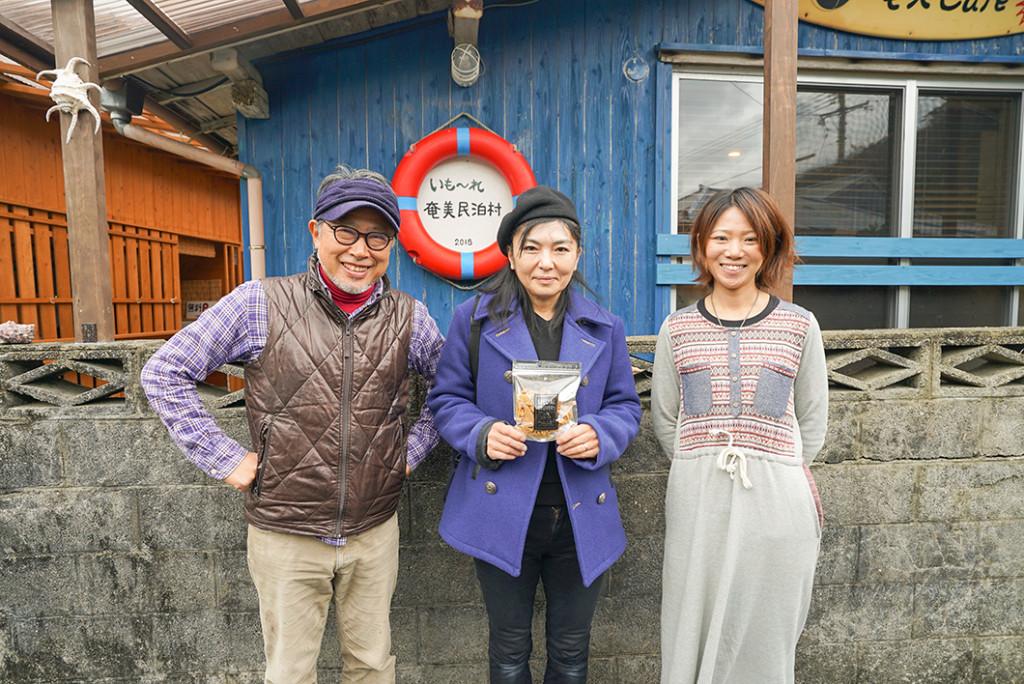 奄美大島 黒糖 奄美市 黒糖作り いも〜れ奄美民泊村 kokuto amami amamioshima
